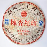 Пуэр 2010г Мен Хай Зи Ченг Шен 357г